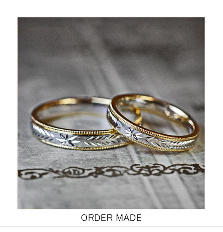 ステラ・アンテイークゴールドに星の柄が入った結婚指輪オーダーリングのサムネイル