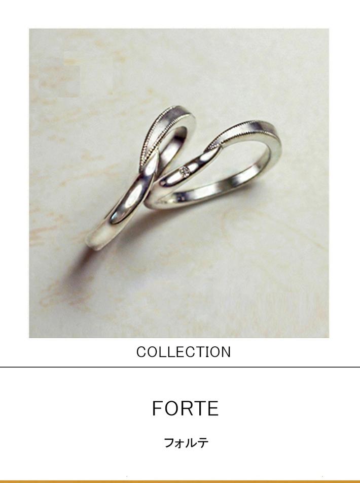 フォルテ・音符からデザインされたウェーブした結婚指輪コレクションのサムネイル