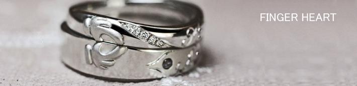 結婚指輪をかさねると指と指でハートができあがるこだわりのデザイン・千葉・柏のお客様