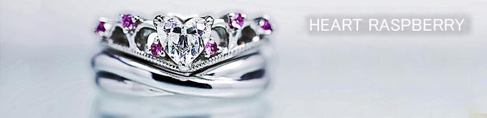 ピンクとハートのティアラデザインエンゲージ・婚約指輪オーダー