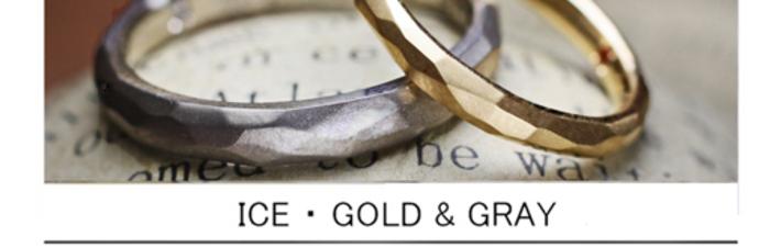 アイス・氷の様なデザインのゴールド結婚指輪・オーダーメイドの画像