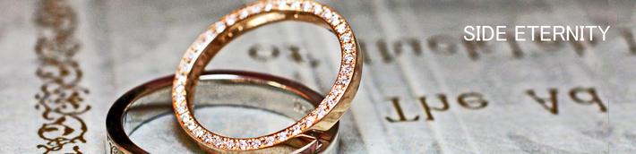 サイドエタ二ティ・ピンクゴールドのリングの横サイドに ダイヤモンドを一周セットした結婚指輪