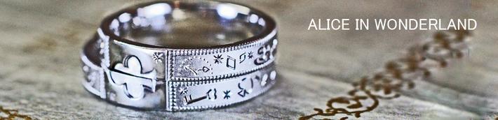 不思議の国のアリスのオーダーメイド結婚指輪