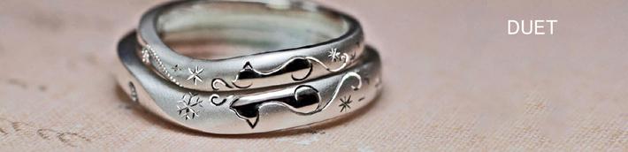 デュエット・ネコの柄模様とハートのオーダーメイドの結婚指輪