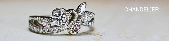 豪華にダイヤモンドをデコレーションした シャンデリアの婚約指輪
