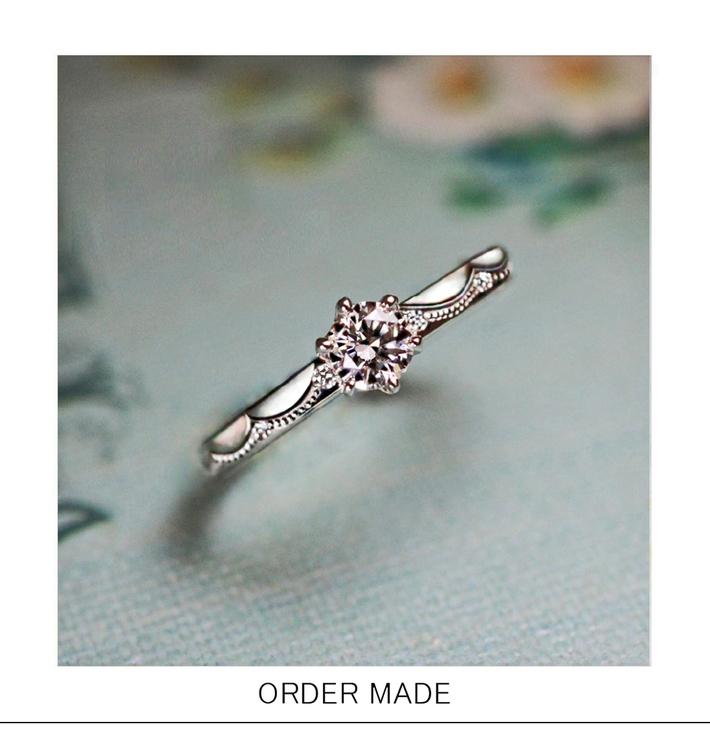 ドレープカーテンをデザインしたアンティークエレガントな エンゲージ・婚約指輪オーダーのサムネイル