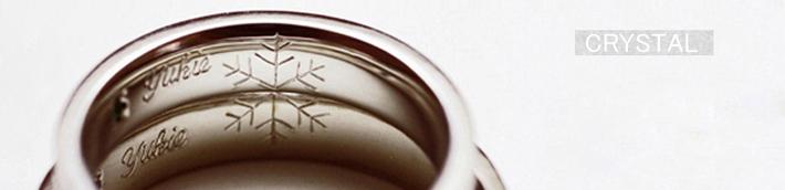 結婚指輪を重ねてリングの内側に雪の結晶をつくったオーダーメイド・千葉 柏のカップル