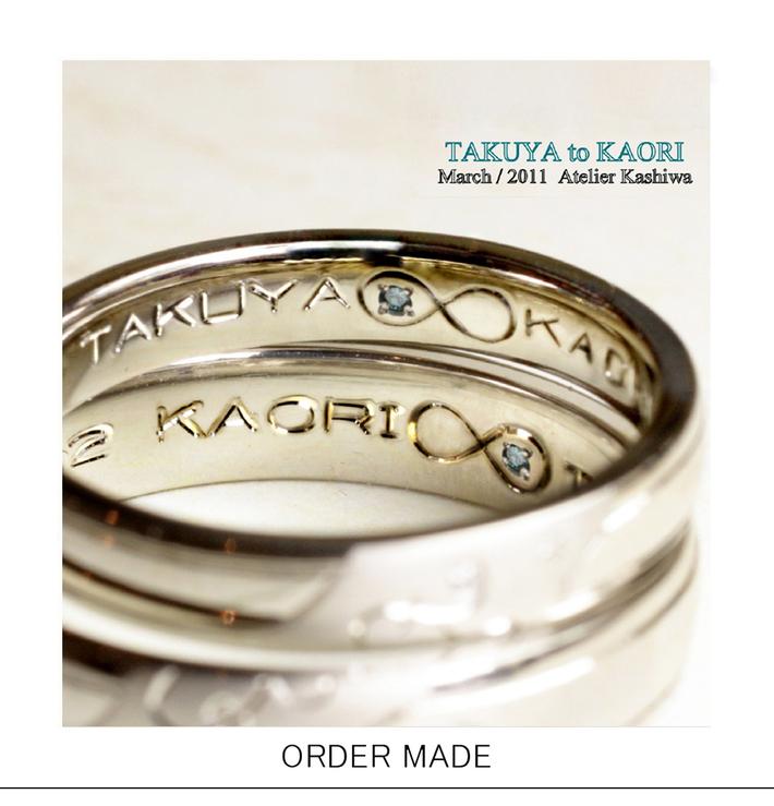 結婚指輪の内側に インフィ二ティマーク &ブルーダイヤを入れたリングのサムネイル