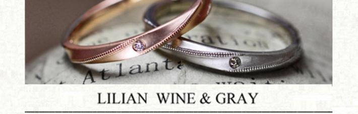 ワインカラーのリリアンマリッジ・結婚指輪オーダーメイドの画像