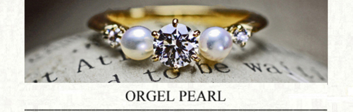 真珠のオルゴールをデザインしたオーダーメイドの婚約指輪の画像