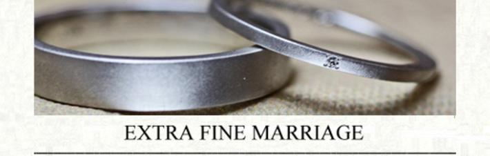 幅1.5mmの極細にオーダーメイドされた結婚指輪の画像