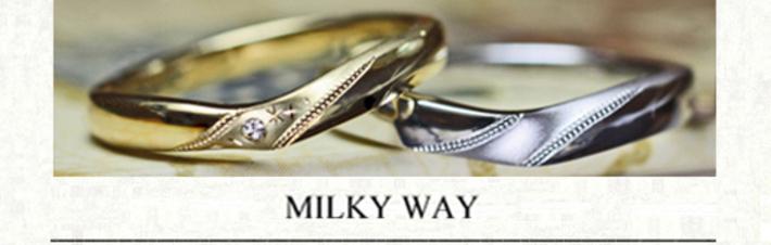 流れるVラインのオーダーメイド結婚指輪の画像