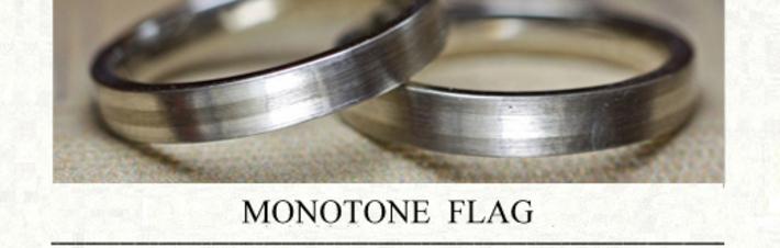 白とグレーのモノトーンでデザインされたオーダーメイド結婚指輪の画像