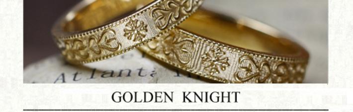 ゴールドナイト<騎士>のペアリング結婚指輪の画像