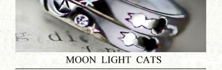 月明かりを眺めるネコのカップルの結婚指輪・オーダーメイド作品の画像