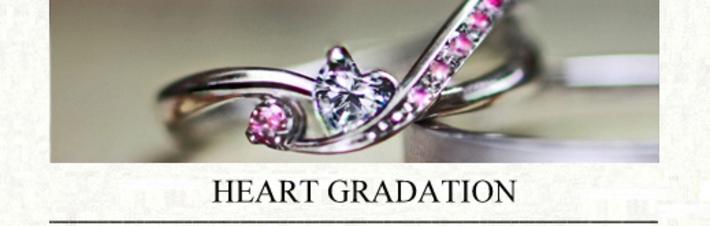 ハートダイヤ&ピンクグラデーションの婚約指輪の画像