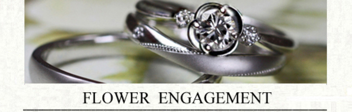 花・フラワーエンゲージと結婚指輪のオーダーメイドのセットリングの画像