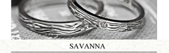 トラの縞模様をデザインした プラチナの結婚指輪オーダーメイドの画像
