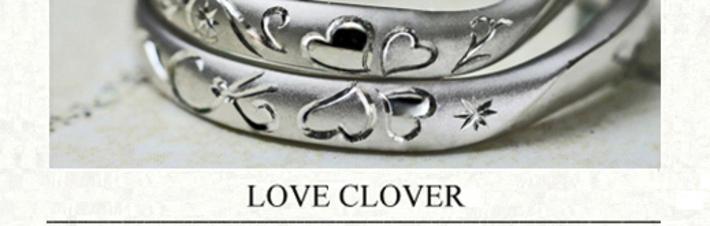 スイングしたハートクローバーを重ねてつくる結婚指輪オーダーメイドの画像