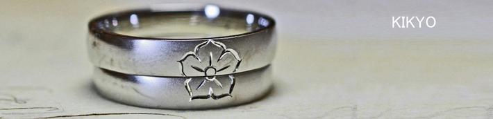 結婚指輪2本で桔梗の家紋をつくる,ご住職のオーダーメイドリング