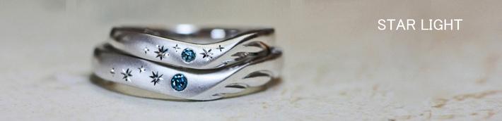 天使の羽に星を表すブルーダイヤモンドが入った結婚指輪。2人の天使は千葉・柏カップルです。
