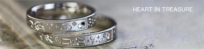 ハート イン トレジャー・ アラジンの宝石箱とハートをデザインした結婚指輪オーダーメイド・千葉 柏のカップル