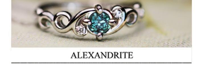 アレキサンドライトの婚約指輪・昼と夜で色が変わるエンゲージリングの画像