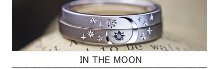 ふたりの結婚指輪を重ねて表に月の柄、後ろに太陽の模様を入れたオーダーメイドリングの画像