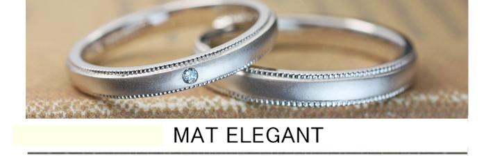 シンプルエレガントな艶消しマットの結婚指輪オーダーメイドの画像
