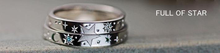 満点の星空の柄を2本の結婚指輪を重ねてつくったオーダーリング