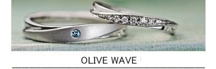 ウェーブしたダイヤの結婚指輪をオリーブの葉にデザインしたオーダーリングの画像