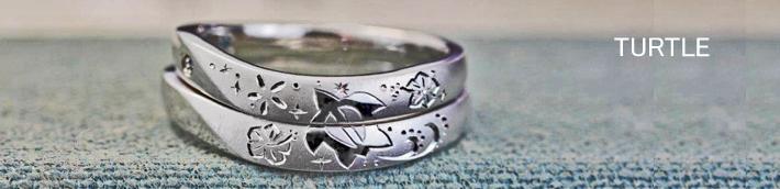 結婚指輪にハワイのウミガメの柄を入れたオーダーメイドリング