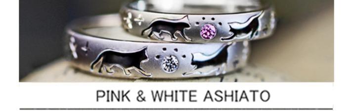 ピンクとホワイトの肉球のネコカップルの結婚指輪オーダーメイドの画像