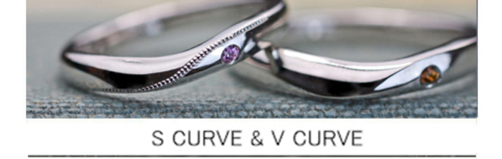 SカーブにもVカーブにも見える結婚指輪をオーダーメイドの画像