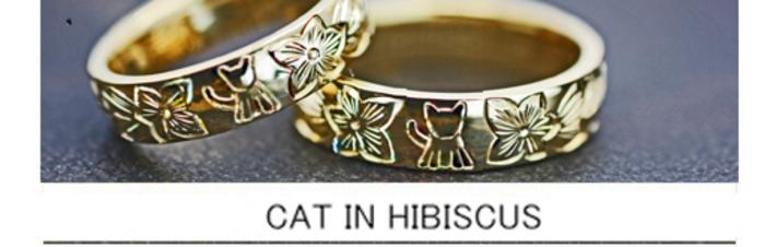 ハワイアン模様にネコがデザインされたゴールドのオーダー結婚指輪の画像