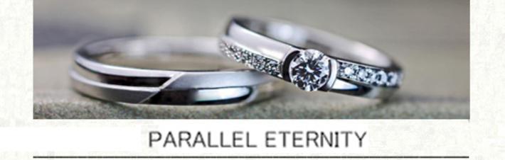 ダイヤのラインを平行に留めた婚約指輪兼用のオーダーメイド結婚指輪の画像