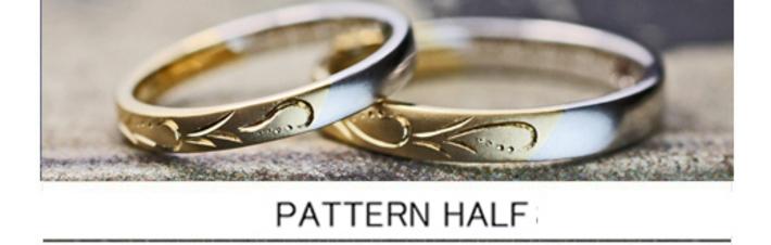 ゴールドの模様とプラチナがハーフで繋がったオーダーメイド結婚指輪の画像