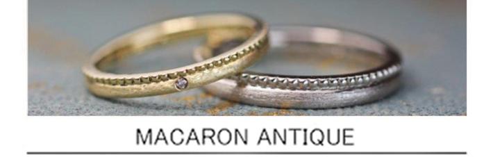 アンティークゴールドの細い結婚指輪をセットリングにオーダーメイドの画像
