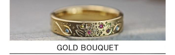 結婚記念指輪にブーケとダイヤと子供の人気キャラをオーダーメイドの画像