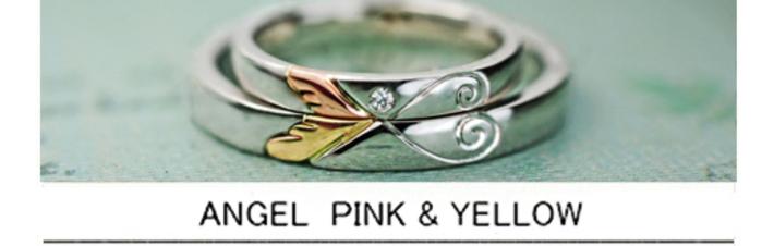 天使の羽をピンク&イエローゴールドで重ねた結婚指輪オーダーメイドの画像