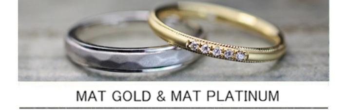 ゴールドとプラチナの結婚指輪をオシャレ感いっぱいにオーダーメイドの画像