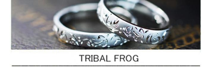 カエルのトライバル柄を結婚指輪に一周デザインしたオーダーリングの画像
