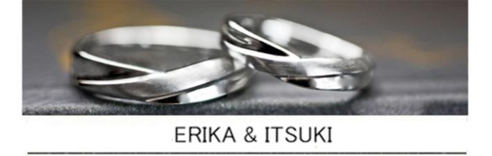 絵梨加と樹はオーダーメイドの結婚指輪の内側に漢字で名前を入れての画像