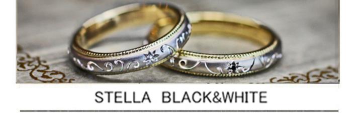 ブラック&ホワイトダイヤを星にデザインした結婚指輪オーダーメイドの画像