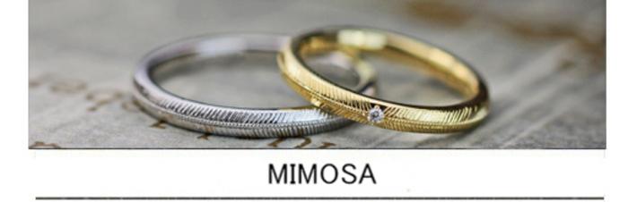 ミモザの模様を入れた細いゴールドとプラチナのオーダー結婚指輪の画像