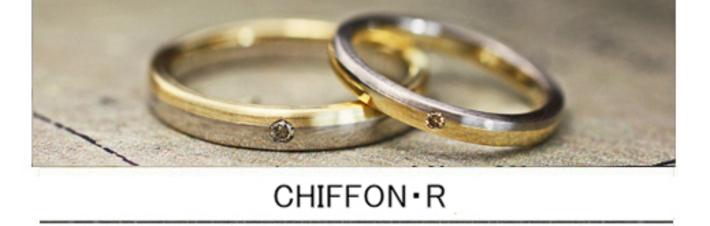 イエロー&グレーゴールドを2:1で組み合わせたオーダー結婚指輪の画像