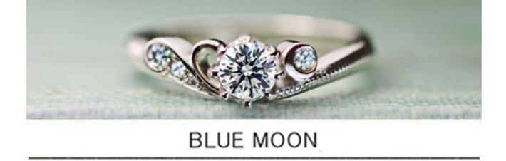 ブルーダイヤモンドの月が添えられたプラチナの婚約指輪オーダー作品の画像