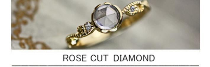 ローズカットのダイヤをアンティークな婚約指輪にオーダーメイドの画像