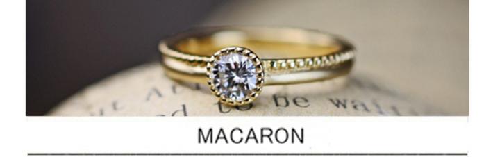 ミルグレインをゴールドの婚約指輪に入れたオーダーデザインの作品の画像