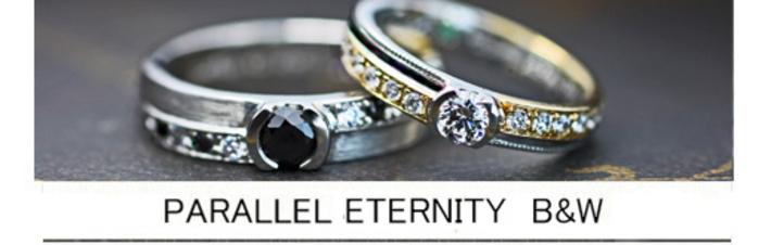 ブラックダイヤとホワイトダイヤのエタニティ結婚指輪•オーダー作品の画像